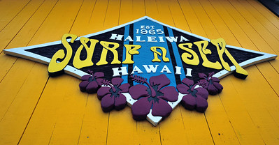 Surf shop in Haleiwa, North Shore  (C) 2009 Brian Neal