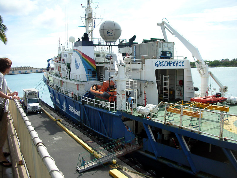 55. GreenPeace Ship.JPG