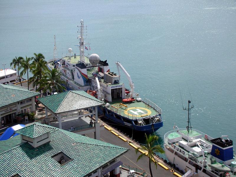 47. GreenPeace Ship.JPG