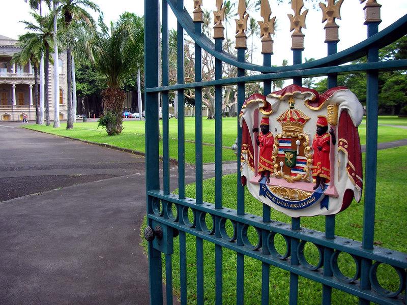 09. Iolani Royal Palace.JPG