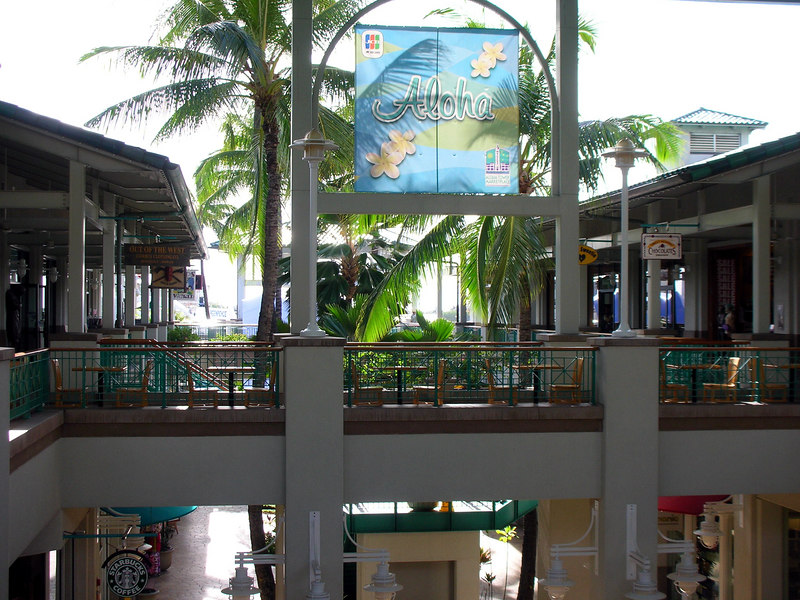 63. Aloha Tower Marketplace.JPG