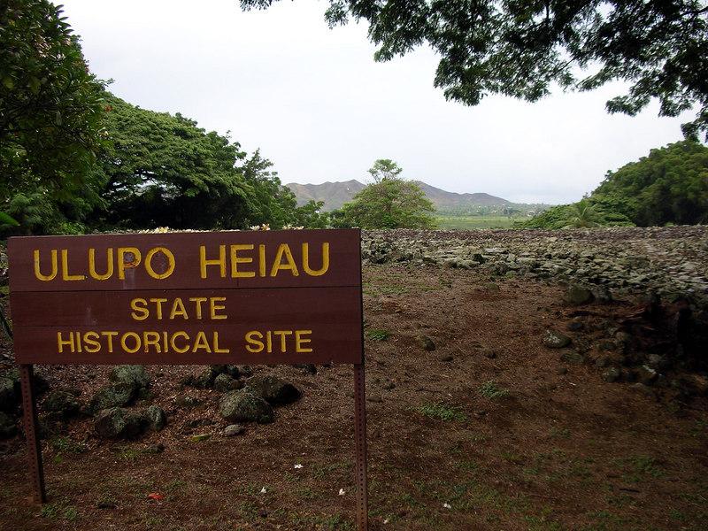 43. Ulupo Heiau Hawaiian Temple.JPG