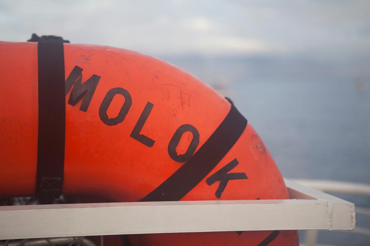 Princess Molokai Ferry