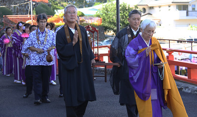 Procession Led by Bishop Jikyu Rose