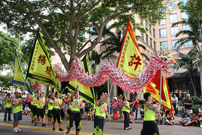 Dragon Dance and Flags