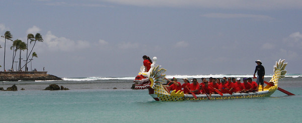Yellow Boat Returns to Shore to Load the Next Crew