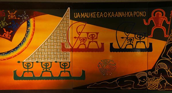 A STAR-STUDDED NIGHT OF JAZZ - Hawaii State Art Museum (7-6-2012)