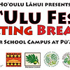 Mahalo to everyone who made this event possible! Please enjoy the abundance that 'ulu represents for our communities.