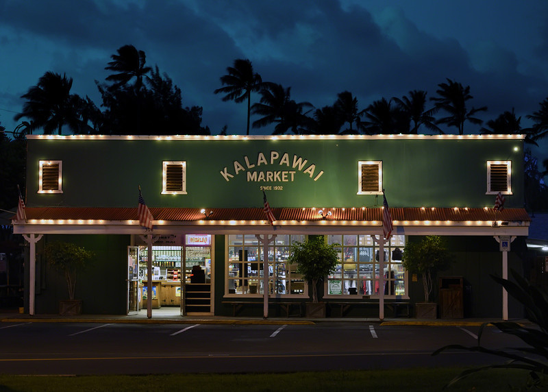 Kalapwai Market in Evening Twilight (2011)