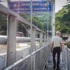 Border between El Salvador and Guatemala