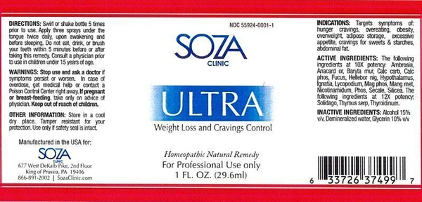 This specific Product was manufactured for the KING OF PRUSSIA Bouari Clinic, LATER TO BE CALLED SOZA Clinic . They claim the product to be A proprietary Formula. IT IS IDENTICAL TO THE  Healthy Systems USA Formula, Bouari Clinics, WLC, Well Body Concepts, and SOZA CLINICS