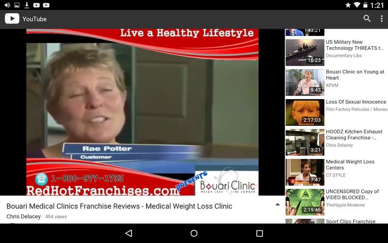 Bouari Clinic Promo Video