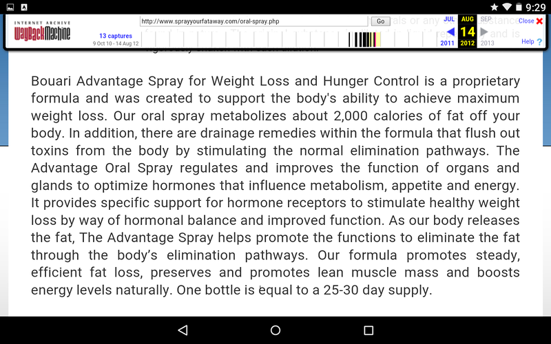 This Spray Your Fat Away / HSUSA screen shot verifies that they are selling the BOUARI ADVANTAGE SPRAY. This has been edited from the current website.