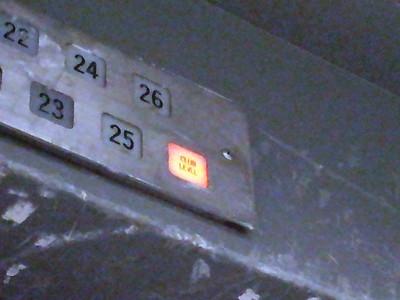 The Service Elevator