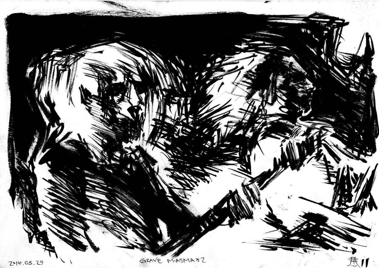 Grave Miasma at Beyond the Gates 2014.08.29