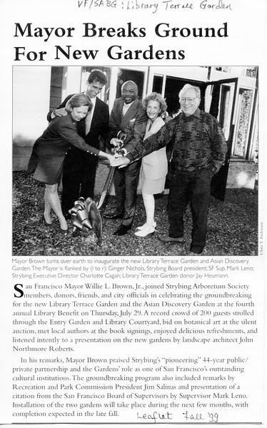 Library Terrace Garden Groundbreaking, 1999