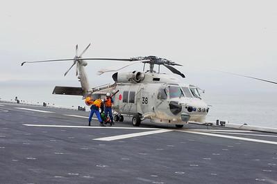 Japanese SH-60K