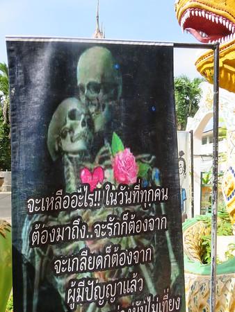 Thailand Wat Mae Kaet Noi Hell Temple (Chiang Mai)