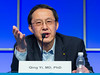 """Qing Yi, MD speaks during the session """"Immuno-Oncology"""""""