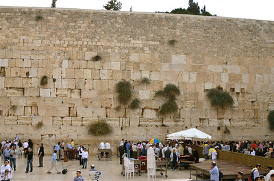 Western Wall or Wailing Wall, Old City Jerusalem.