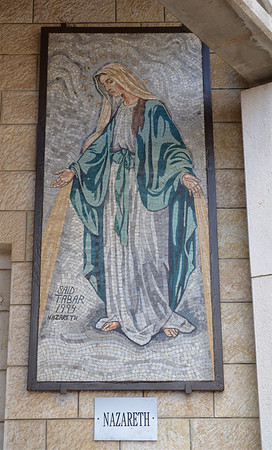 St Mary at the Basilica of the Annuciation, Nazareth.
