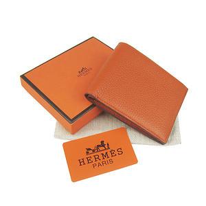 H014 orange
