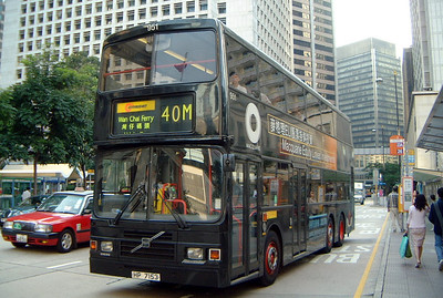 CTB 951 Central Oct 04