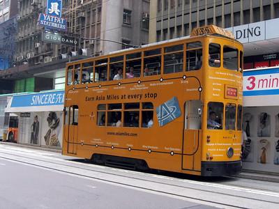 HKT 135 Central 1 Oct 04