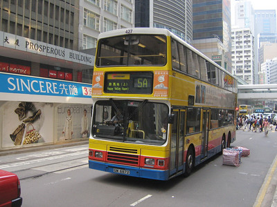 CTB 427 Central Oct 04