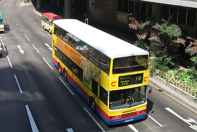 CTB 432 Central Oct 04