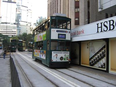 HKT 117 Central Oct 04