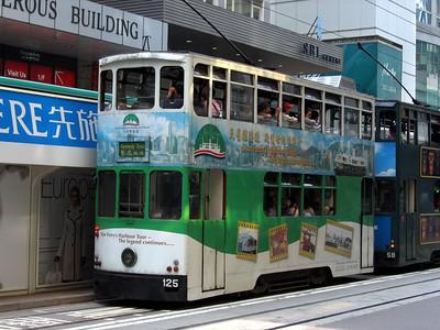 HKT 125 Central Oct 04