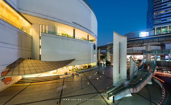 Bangkok Art and Culture Centre, BACC