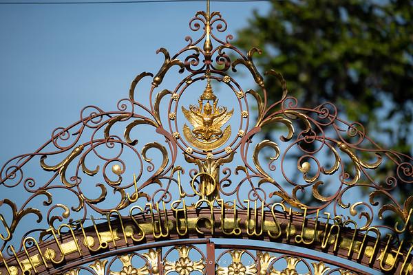 The Crown Property Bureau (Wang Ladawan)