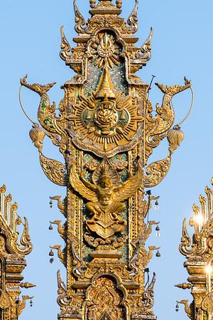 Tung Luang Chalerm Phrakiat, Golden Triangle, Chiang Rai