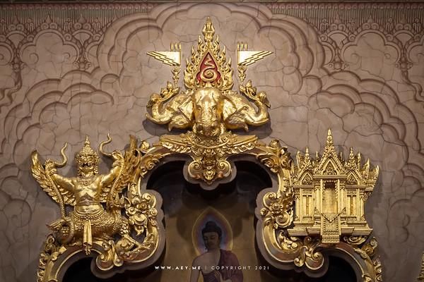 The Insignia of King Rama I -III Phra Ubosot, Wat Rachathiwat