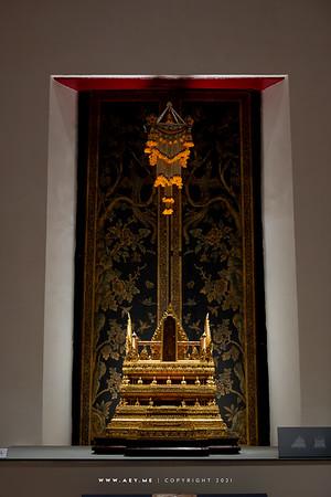 Mukkason Room, National Museum