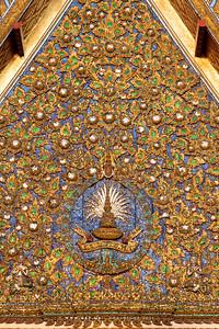 Phra Vihara, Wat Mahathat Yuwaratrangsarit
