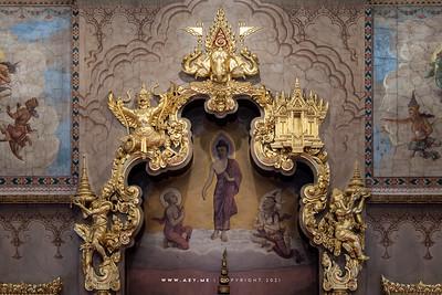 The Insignia of King Rama I -V Phra Ubosot, Wat Rachathiwat