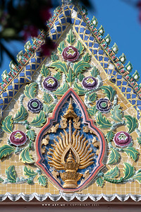 The Insignia of King Rama IV, Phra Ubosot, Wat Somanas
