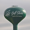 Gulf Shores water tower