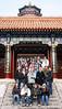 Summer Palace, Xi'an