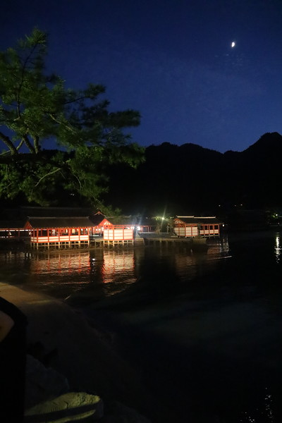 "Itsukushima Shrine (""Miyajima"")"