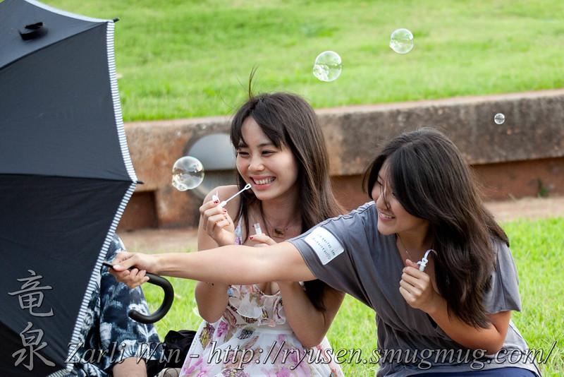 Bubble Shield!