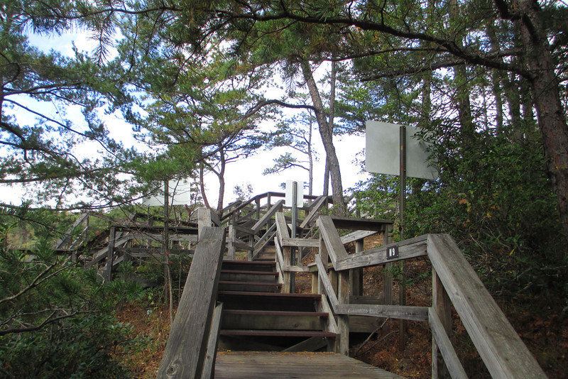 Hurricane Falls Staircase