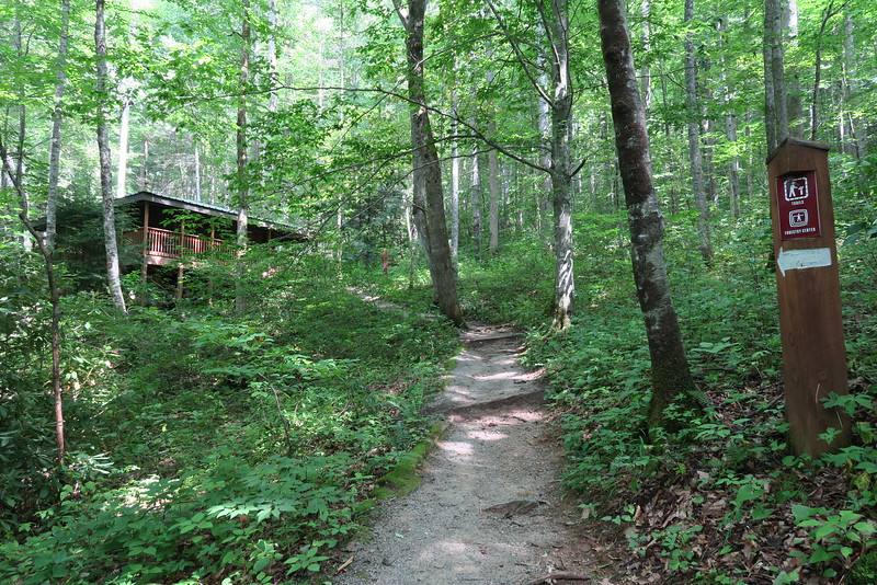 Forestry Center Access Trail