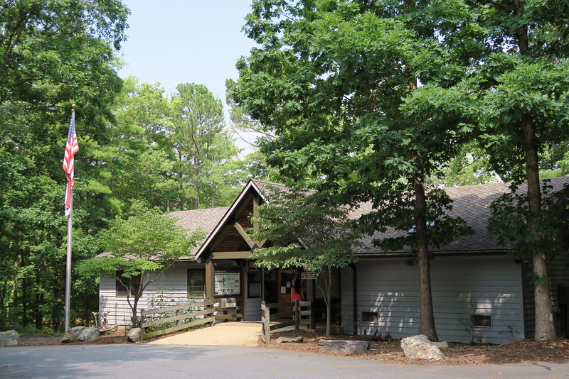 Lake James State Park - Catawba River Ranger Station