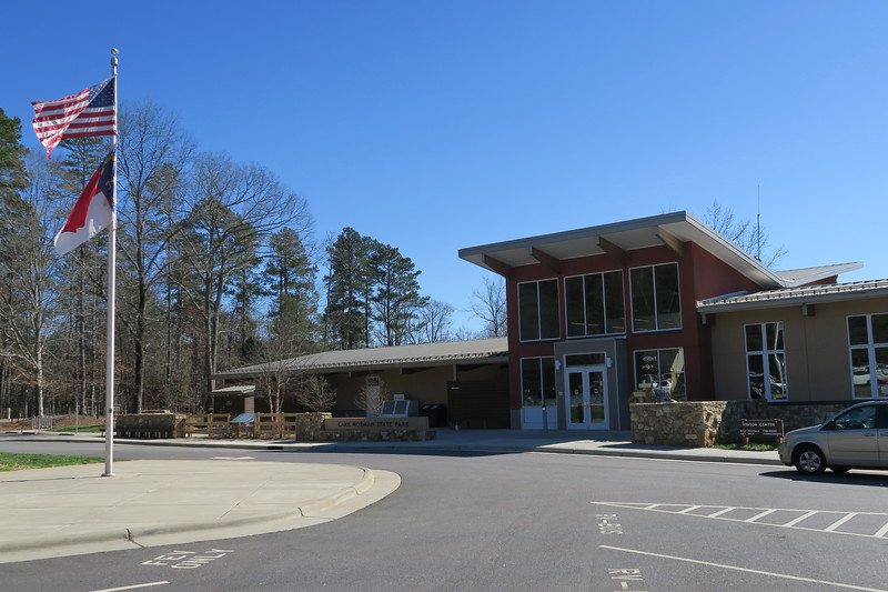 Lake Norman State Park Visitor Center