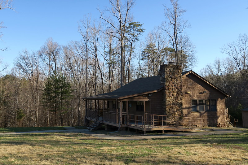 Mayo River State Park Visitor Center