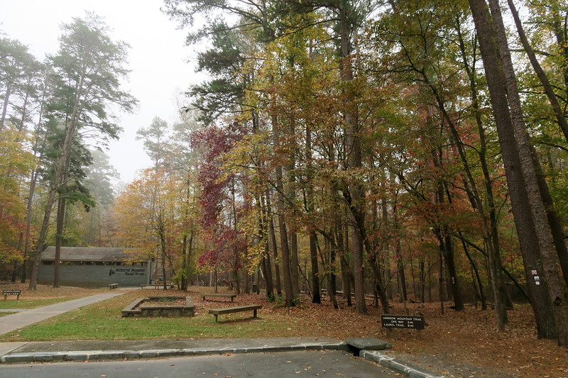 Morrow Mountain Museum Trailhead